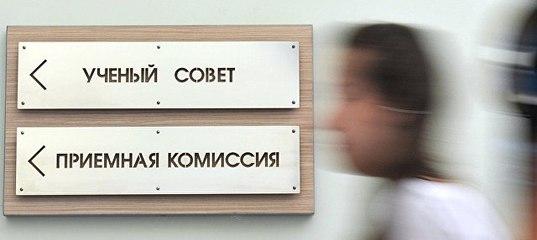Дипломные работы со скидкой ВКонтакте Рособрнадзор запретил принимать студентов дипломные на заказ в Братске 26 Августа 2017 Дипломны
