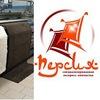 Химчистка ковров и мебели Персия