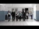 Лучший 11-А класс | Выпуск 2013 Покровский Лицей