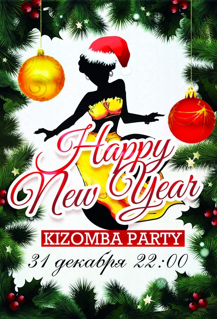 Афиша Ростов-на-Дону Kizomba New Year Party / Новогодняя вечеринка