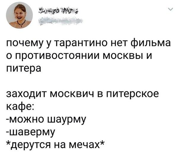 Фото №456285657 со страницы Вахтанга Антии
