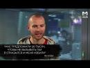 Чемпиона по десятиборью и его девушку избили в Москве после аварии