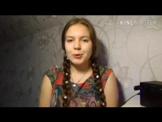 Абдуллина Диляра-Красивая & хороший (Элвин Грей и Гузель Уразова)