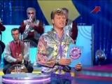 Угадай мелодию (Первый канал, 28.06.2004) Сезон 2 выпуск 187