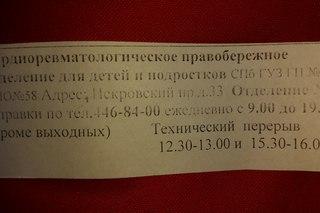 Девочки по вызову Искровский индивидуалки в Санкт-Петербурге мария
