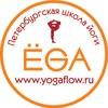 Йога в Санкт-Петербурге | YogaFlow