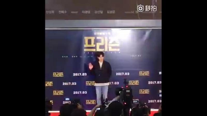 Чжи Чан Ук на вип-премьере фильма Тюрьма 21.03.17
