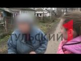 Жительница_щекинского_поселка_рассказала,_как_нашла_в_мусорке_тело_ребенка-_видео