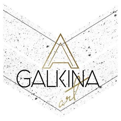 Алёнушка Галкина