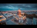 Белые Ночи в Санкт Петербурге Безумно красивые виды