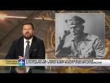 Один день в истории - Генерал-майор Михаил Дроздовский