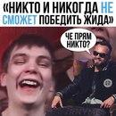 Александр Морозов фото #42