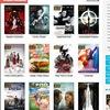 Смотреть фильмы онлайн | moviesuper.ru