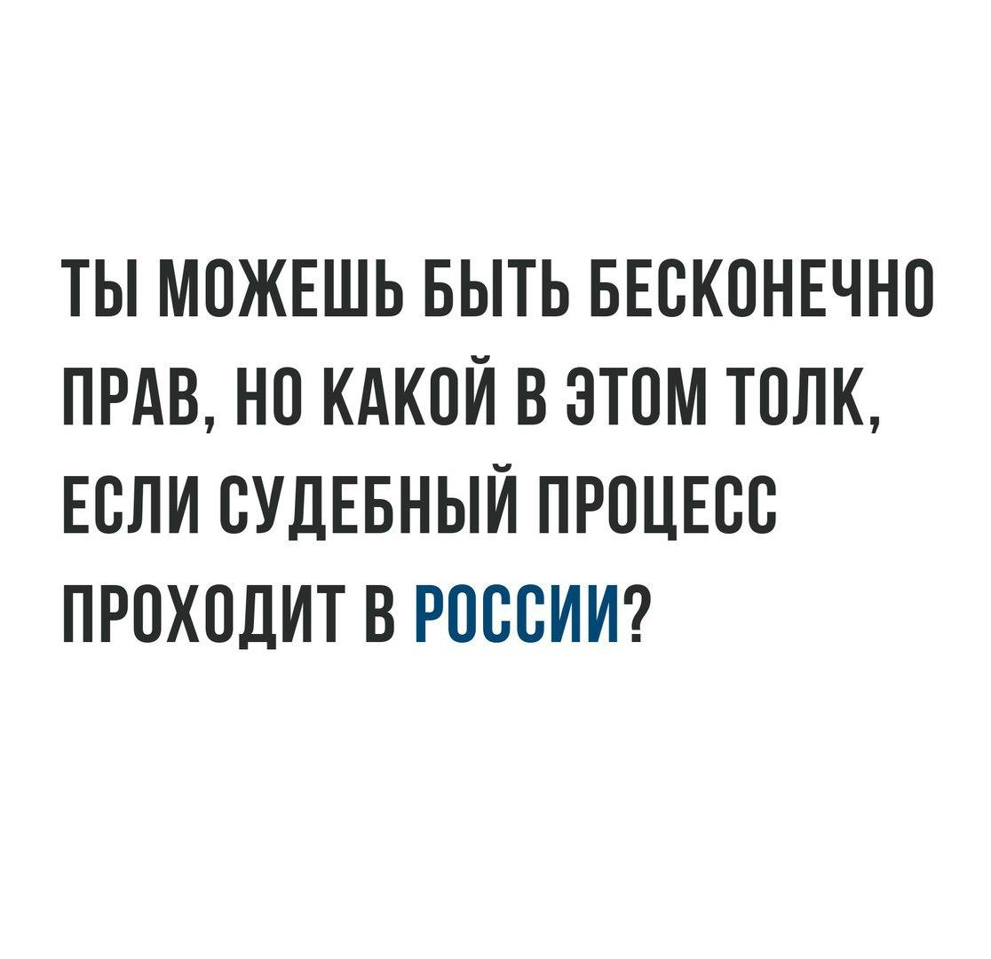 [https://pp.userapi.com/c639127/v639127981/4e70e/ElNq6gyMOMo.jpg]