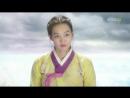 Аран и Магистрат серия 4 из 20.2012 Южная Корея