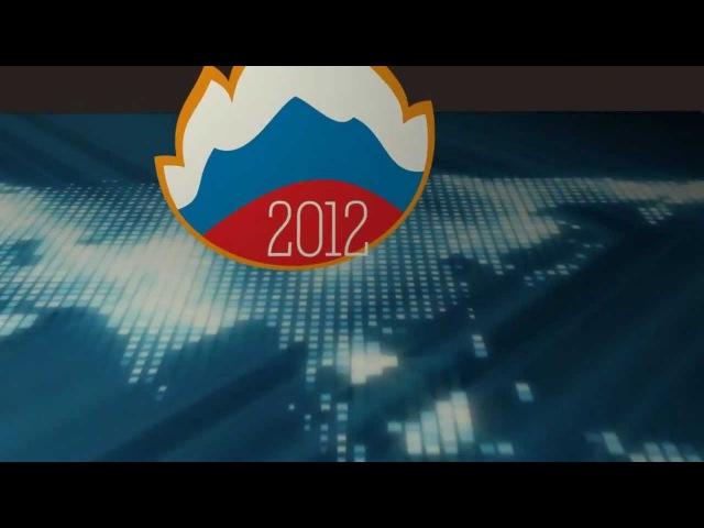 О Добровольчестве - Доброволец России 2012