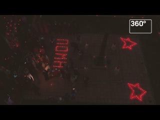 Акция Свеча памяти в музее Зои Космодемьянской: кадры с коптера