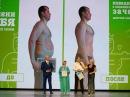 бутакова как убрать лишний вес часть 1
