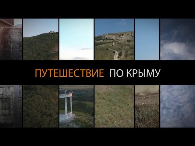 Фильм об активном отдыхе в Коктебеле - TV Мужской и CLUB-отель LEXX (ЛЕКС)
