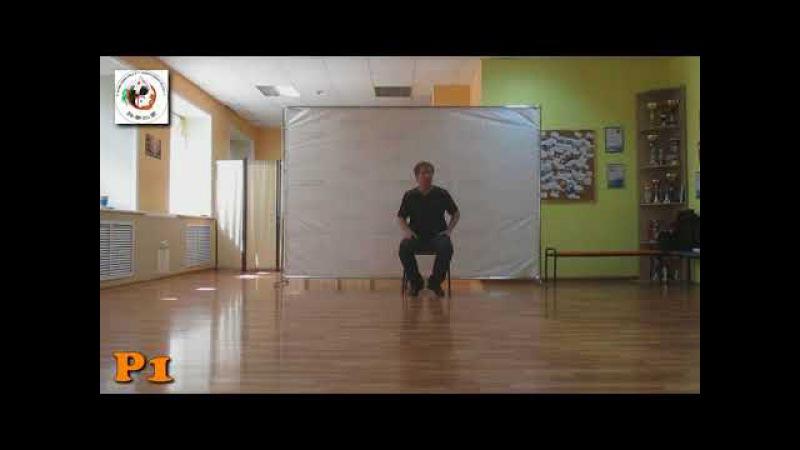 DAI SIFU SERGEI SHELESTOV ETERNAL SPRING AS DESIRED Primary Forms of Hands Seminar P1 - P4