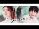 ● Bong Hee x Ji Wook || h e l i u m - h e a r t s