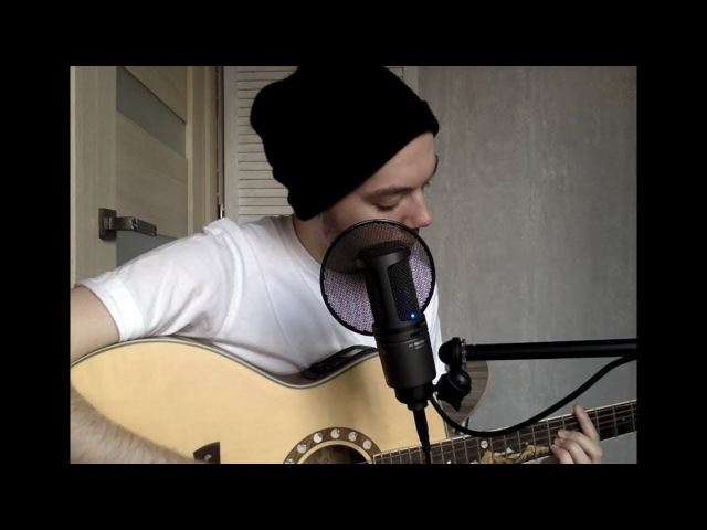 Moondust - Jaymes Young(cover by Vladis)