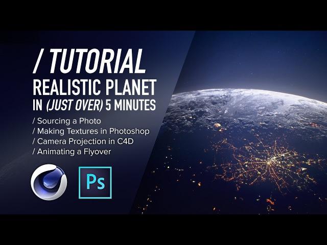 ( / ) C4D TUTORIAL - Ultra-Quick Realistic Planets