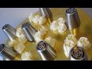 Насадки Тюльпан Russian tulip piping tips