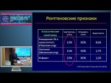 Тюрин И.Е. - Тромбоэмболия легочной артерии