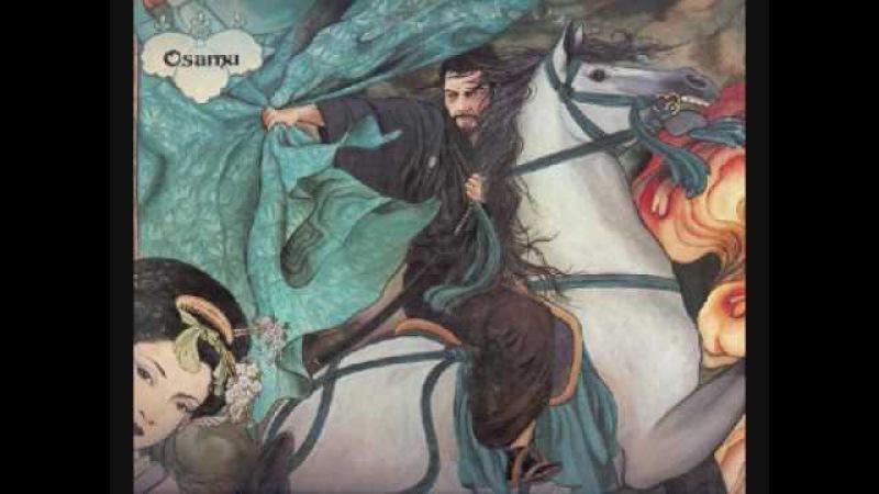 Osamu Kitajima - Masterless Samurai (full album)