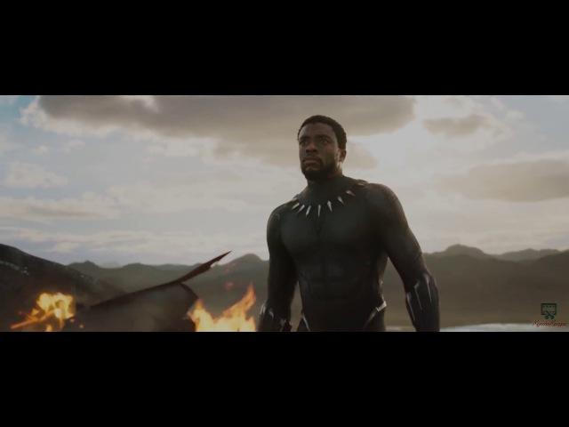 Черная Пантера трейлер (фан трейлер) 2018/ Black Panther trailer (fan trailer) 2018