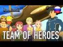 Ni No Kuni II Revenant Kingdom PS4 PC Team of Heroes Russian
