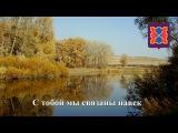 гимн Кизильского района