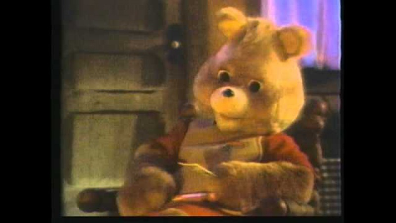 Take A Good Look video extras Teddy Ruxpin