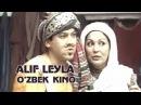 Alif Leyla o'zbek kino 1992