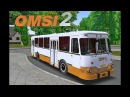 Автобус Лиаз 677 для OMSI 2 / Soviet bus LiAZ 677 for OMSI 2