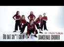 DO DAT SH*T CREW / dancehall by KOVTUN