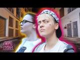 РОЗОВЫЙ ЦЕНТРАЛ - Feduk & Элджей (ft. Михаил Круг) | Розовое вино в стиле ШАНСОН (пародия)