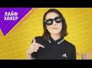 Как отличить брендовую одежду от подделки Levis Lacoste Ray Ban Converse Nike
