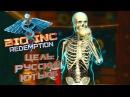 убивам РУССКИЙ ЮТУБ!! Bio Ink REDEMPTION