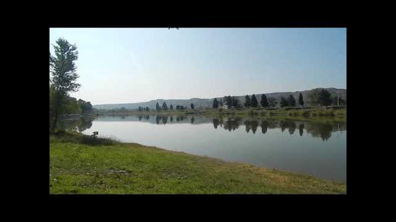 Озеро в Руставском парке, Грузия