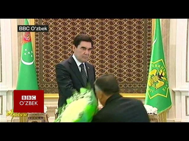 Туркманистон Президенти мулозимларини тақдирлади - BBC O'zbek