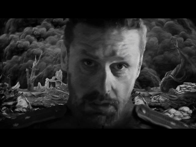 Зьміцер Вайцюшкевіч - Калі заўтра роўна ў шэсьць