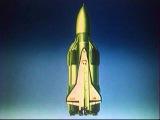 Ракета-носитель Энергия и корабль Буран (1991)