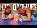 VLAD iss vs Войтенко. Планка батл. Игорь Войтенко - о жиме 100 кг на 100 раз, акценте и свои...