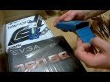 Распаковка посылки с комплектующими для компьютера,с сайта Сomputeruniverse.