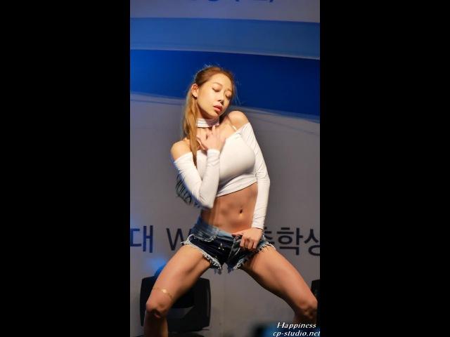 151006 밤비노 (Bambino) 다희 (Dahee) - I`m so sexy (댄싱게놈) _ 경일대 축제 _ 직캠 Fancam By Happiness