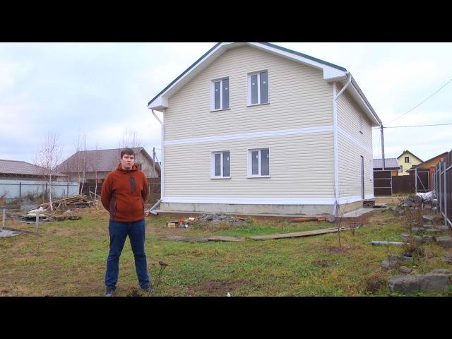 В поисках идеального дома: строительство FORUMHOUSE