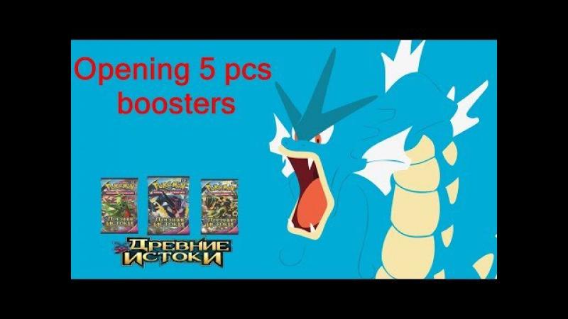 Покемон ККИ. Открытие бустеров Древние Истоки /Pokemon TCG.
