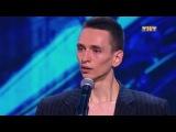 Егор Кабанов_кастинг Танцы